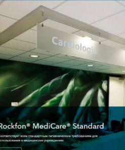 Rockfon MediCare
