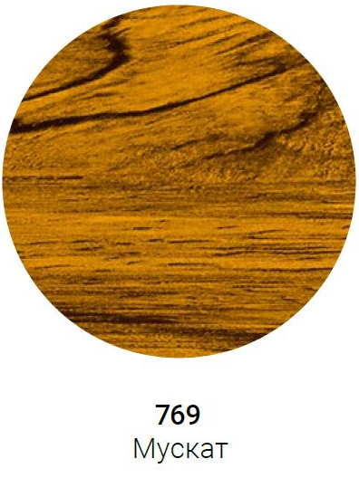 769-muskat