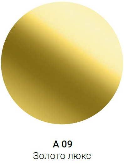 a-09-zoloto-lyuks