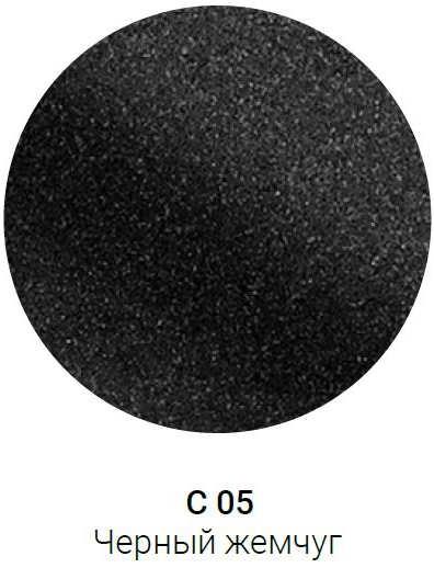 c-05-chernyj-zhemchug